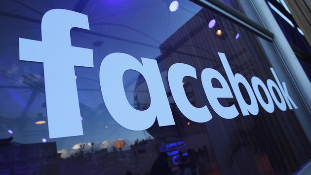 歐盟最高法院:Facebook必須應成員國監管要求在全球范圍刪除內容