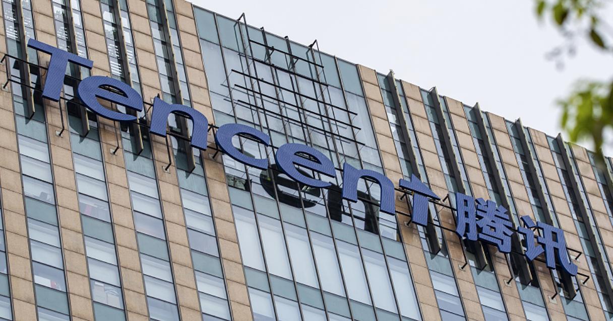 騰訊連續27個交易日回購股份,累計花費超10億港元
