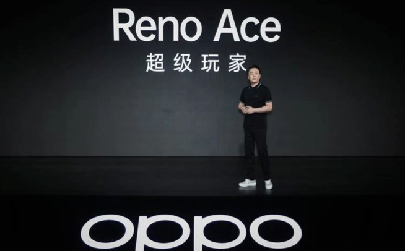OPPO发布新品Reno Ace:搭载65w超级闪充技术,3199元起售