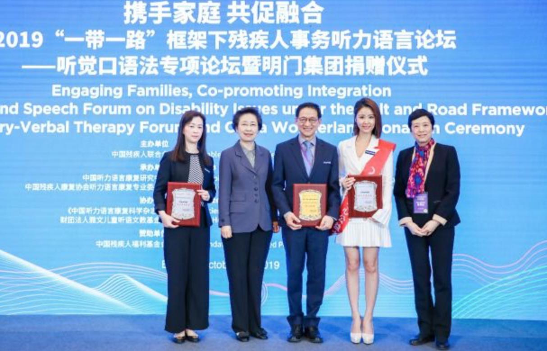荷兰母婴品牌Nuna携手林心如向中国听力语言康复中心公益捐赠1000万元