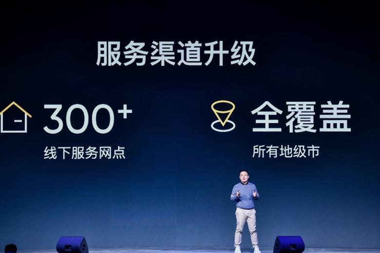 realme宣布全球用戶超1700萬,將在全國主要城市開設官方服務直營店