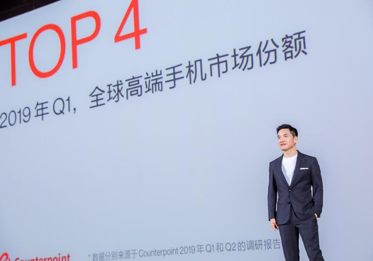 一加跻身全球高端智能机TOP4 刘作虎谈今年最大收获