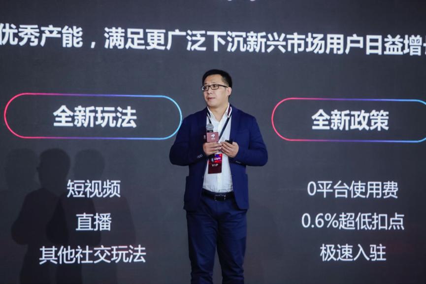 """京东推出社交电商平台""""京喜"""",双11期间将提供亿件一元爆款商品"""