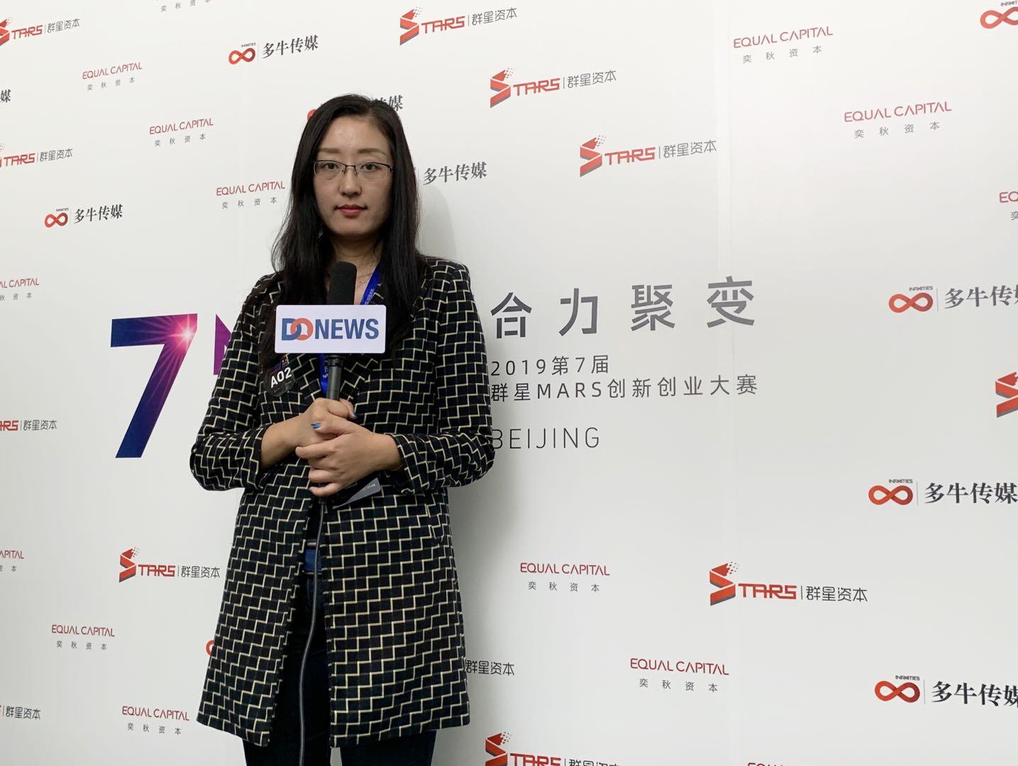 """【2019MARS】九天星:六大板块构建""""戏曲动漫+""""文化产业IP"""