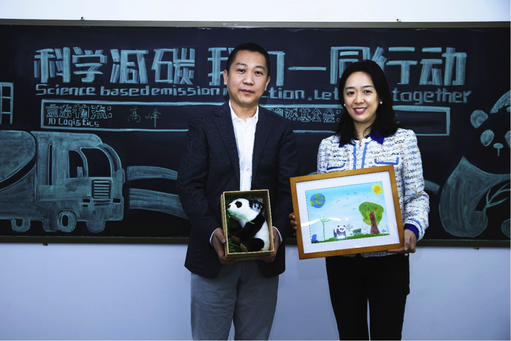 京東物流牽手世界自然基金會,成國內首個承諾設立科學碳目標物流企業