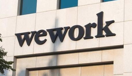 彭博:WeWork因入住率低考慮關閉中國的辦公空間