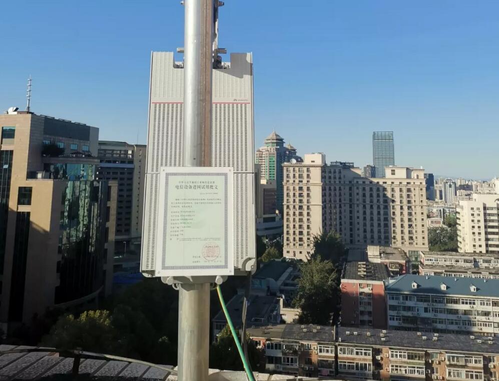 華為拿下中國首個5G基站設備進網許可證 進入規模部署階段