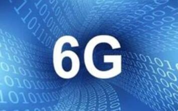 6G全球首份白皮書發布 性能相比5G會提升100倍