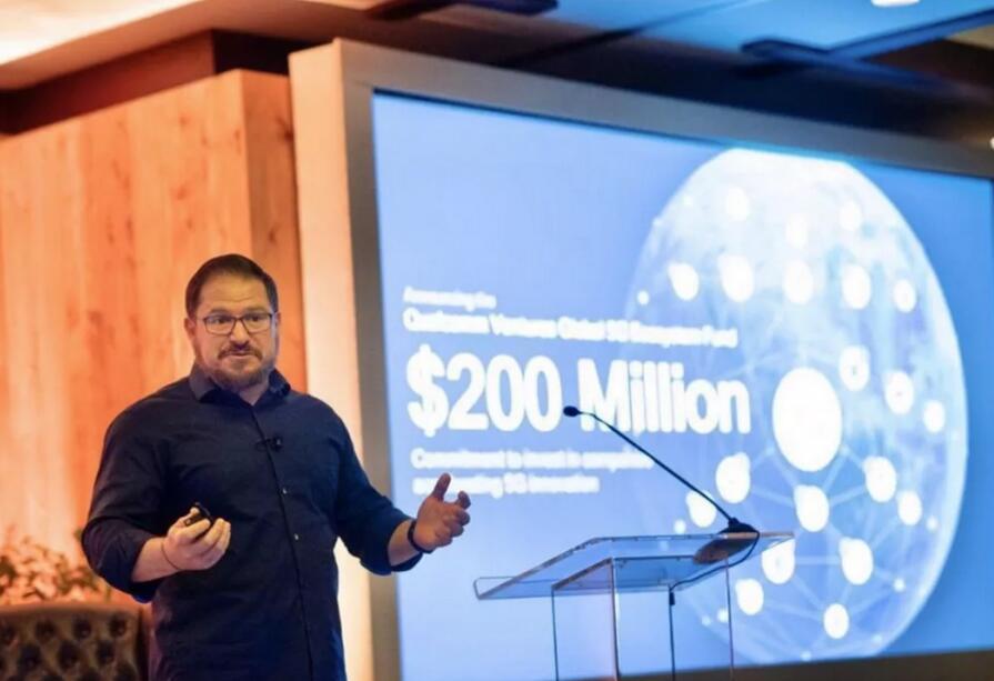 高通設立2億美元5G投資基金 助力手機之外的5G創新應用