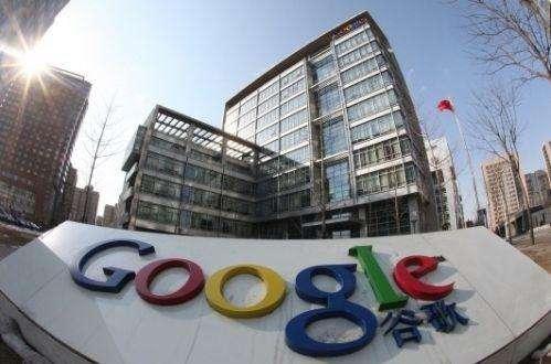 谷歌母公司Alphabet第三季度營收405億美元 凈利下降23%