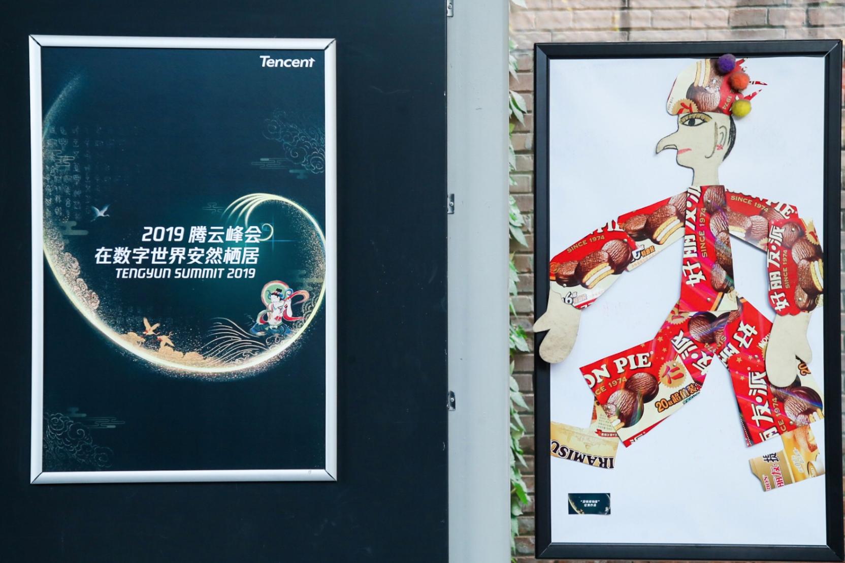 2019騰云峰會發布《數字新青年研究報告》:近九成年輕人對傳統文化感興趣