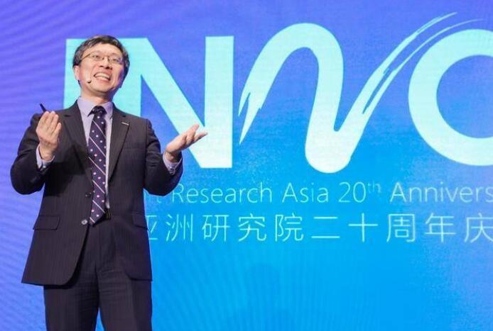 微軟執行副總裁沈向洋宣布離職消息 納德拉致信感謝