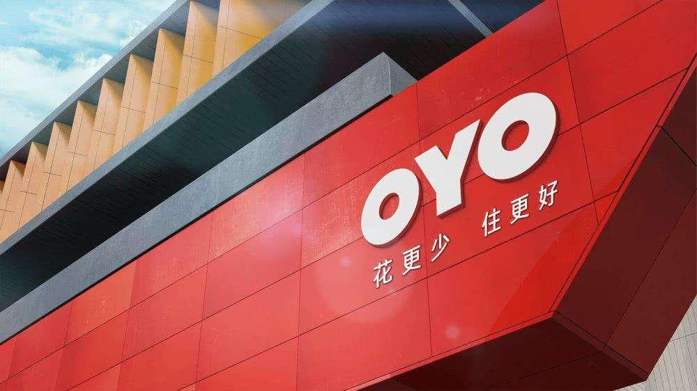 OYO酒店大数据:2成小镇青年偏爱高质高价酒店