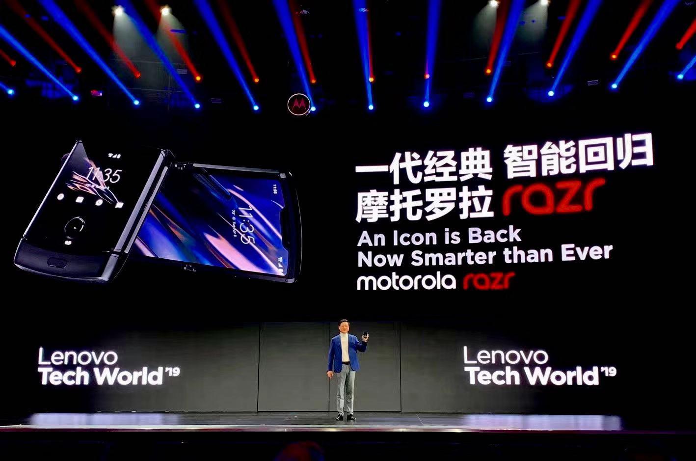 聯想Tech World大會推出多款創新硬件:摩托羅拉RAZR經典回歸 5G PC亮相