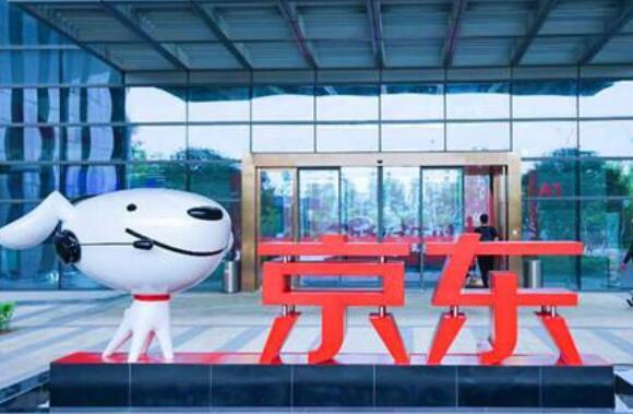 京東發布2019年Q3財報:凈收入1348億元,同比增長28.7%