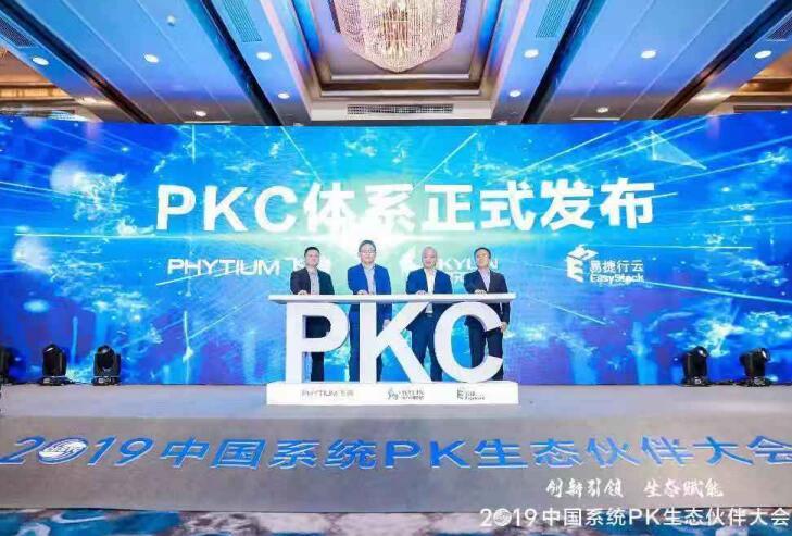 中國系統數億元投資Easystack 共同構建企業級云基礎架構PKC體系