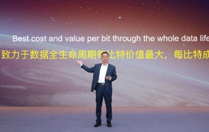 """华为侯金龙:河图引擎让企业像使用""""数据库""""一样使用""""大数据"""""""