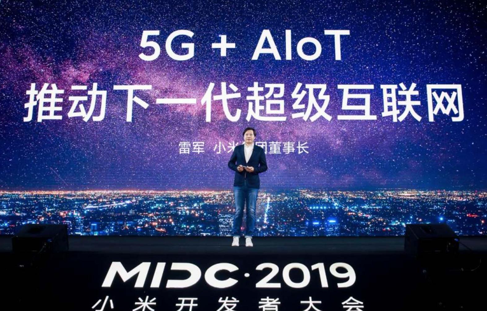小米雷军:5G+AIoT推动下一代超级互联网