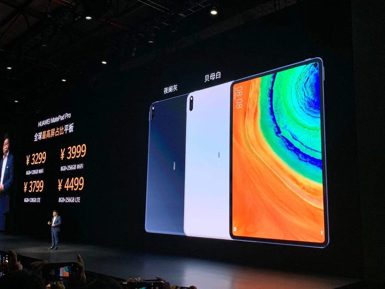 華為全新平板MatePad Pro售價3299元起:一款從影音娛樂向生產力工具的轉型之作