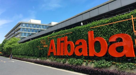 阿里巴巴港股開盤價187港元 總市值達39993億港元