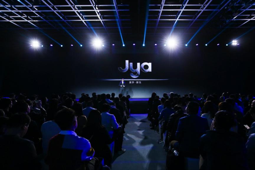 美學家電品牌Jya正式發布:首推臺燈、電暖器等四款新品