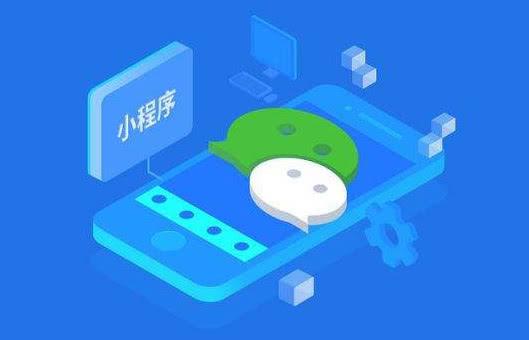 QQ推出微信小程序,可查看好友和群聊信息