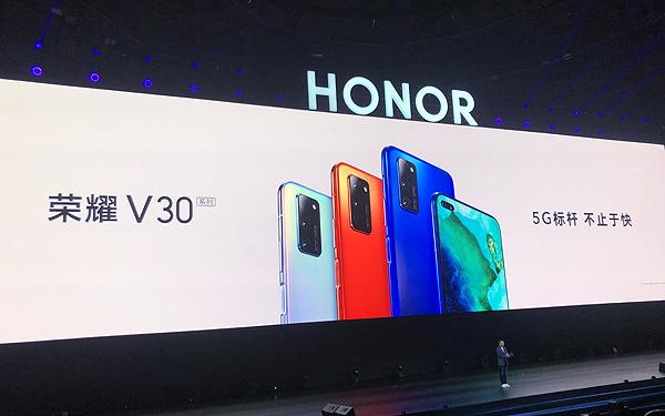 5G雙模全國通+相機矩陣 榮耀V30系列手機正式發布
