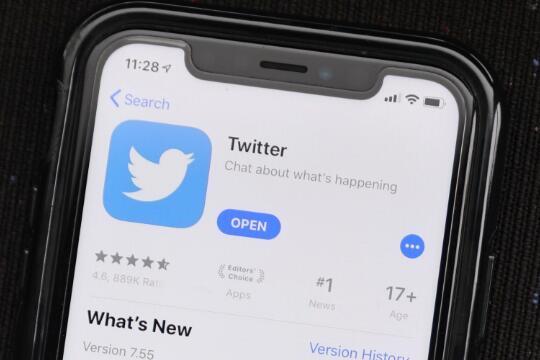 Twitter清理非活躍賬號:12月11日前未完成登錄將被刪除