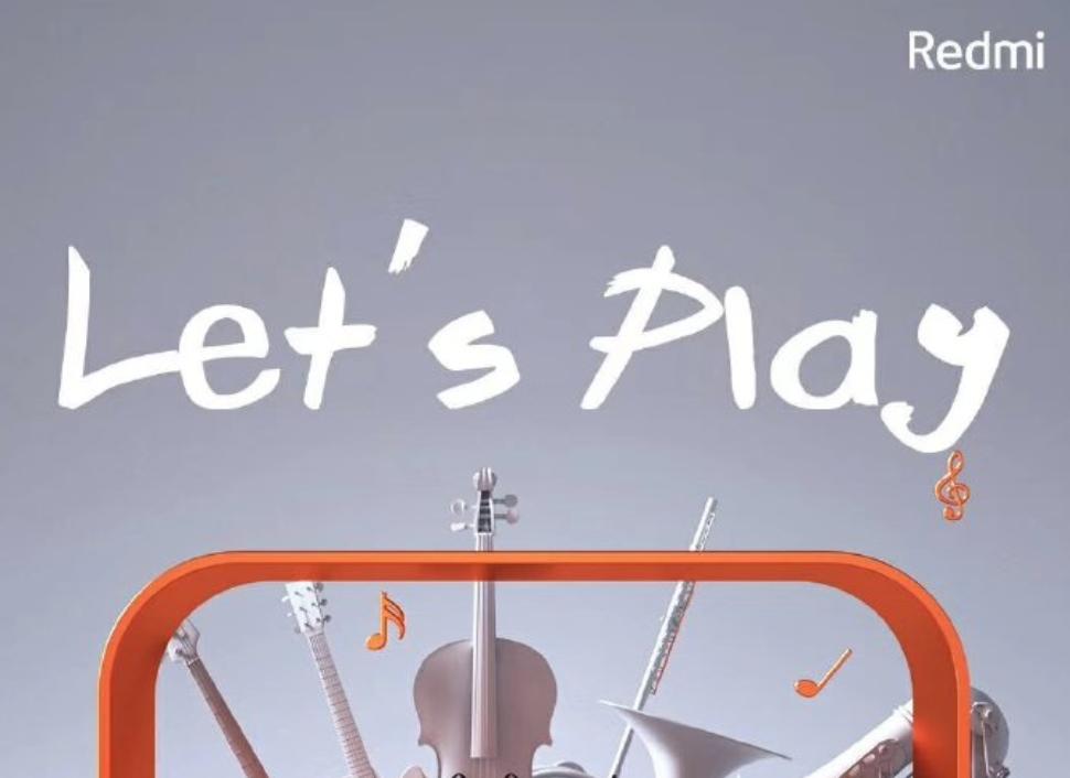 红米将发布首款路由器和首款智能音箱