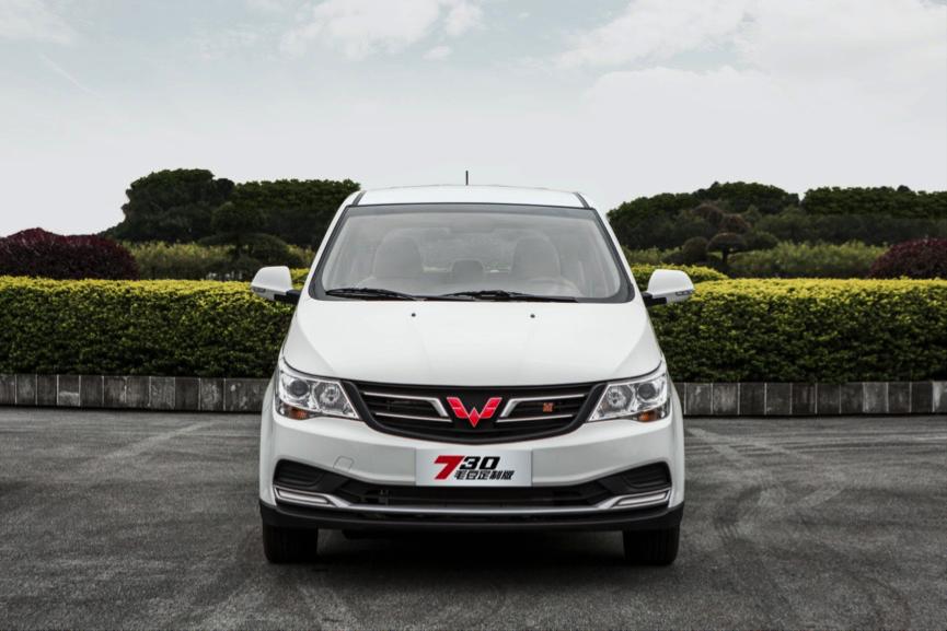 毛豆新車聯合上汽通用五菱推出定制版車型 售價6.38萬元