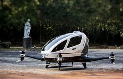 亿航无人机赴美上市 拟最高募资4640万美元