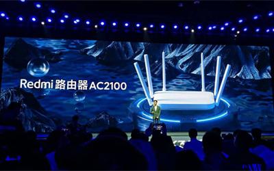 Redmi路由器AC2100发布:两千兆网络体验,内置游戏加速器