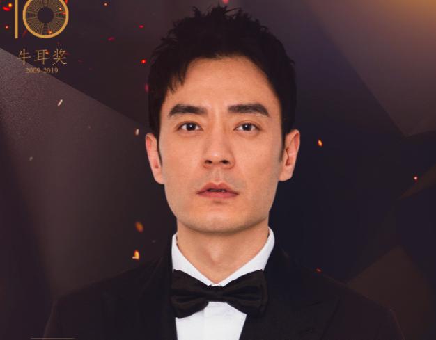 实力演员李光洁受邀出席2019第十届互联网牛耳人人盛典