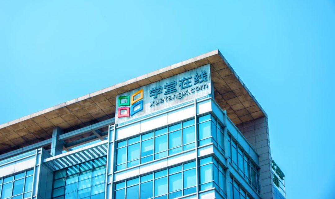 慕课平台学堂在线完成过亿元人民币B轮融资 慕华资本领投