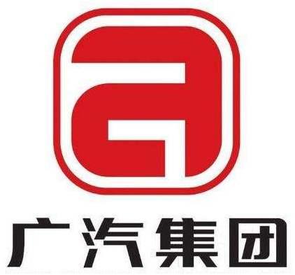 广汽集团:1-4月汽车销量472370辆,同比下降27.49%