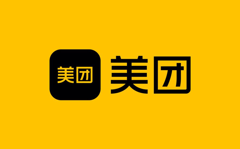 美团不支持支付宝惹争议 王兴:淘宝为何不支持微信支付?
