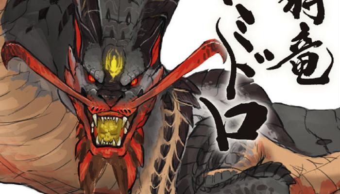 """《怪物猎人:崛起》公开""""泥翁龙""""艺术设定图"""