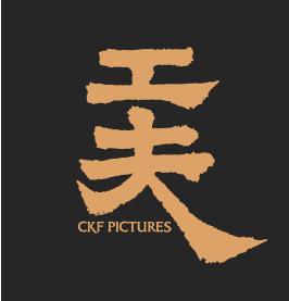 工夫影业logo.jpg