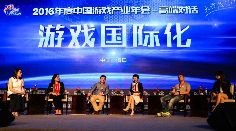 http://www.youxixj.com/yejiexinwen/64695.html