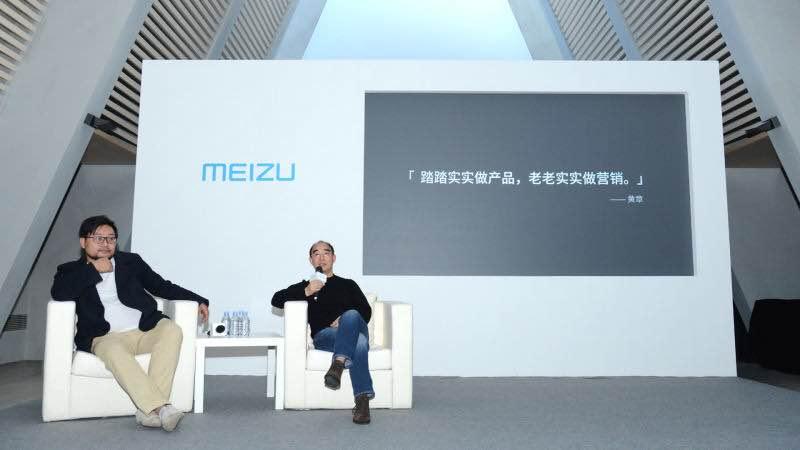 魅族2016年卖出2200万台手机 搭载高通芯片机型将于年底推出