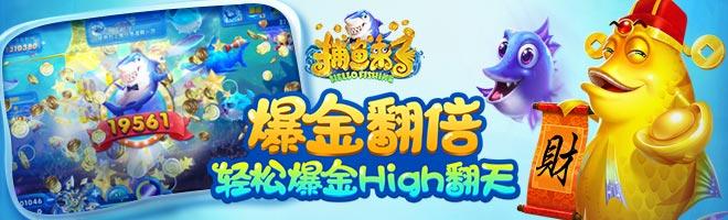爆金挑战赛.jpg