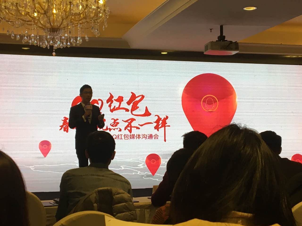 "QQ公布 ""LBS+AR天降红包""三大新年红包玩法 春节将派发2.5亿现金"