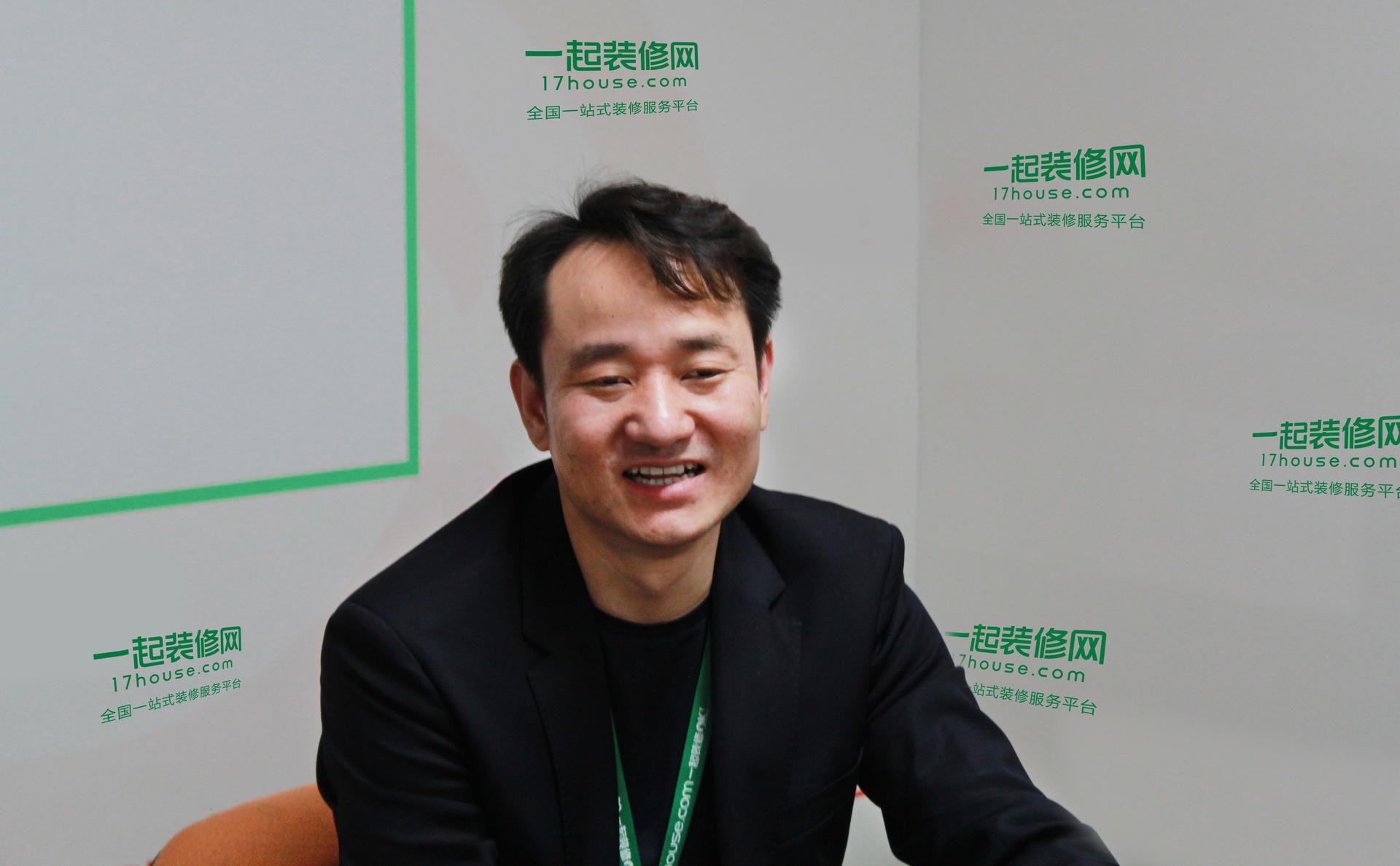 专访一起装修网黄胜杰:没有提前布局融资是一个战略失误