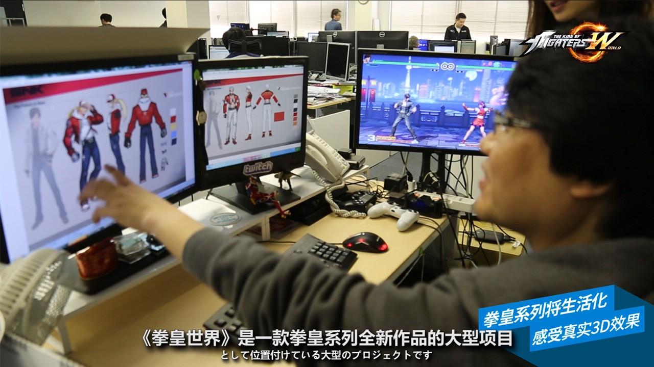 网赚知识:《拳皇世界》手游最新情报 小田泰之研发理念视频公布