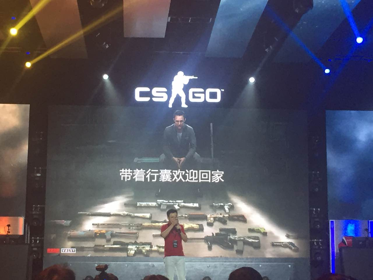 CS:GO国服4月18日首测 推出三网同服荣耀用户等新功能
