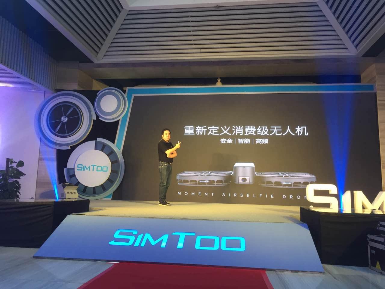 星图智控推出时光无人机 是拥有4K智能空中相机