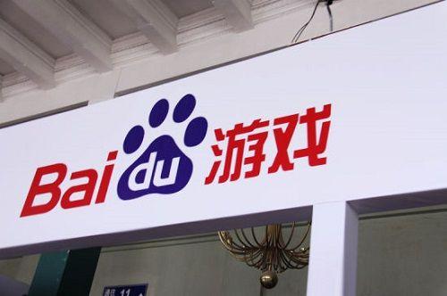 百度游戏logo.jpg