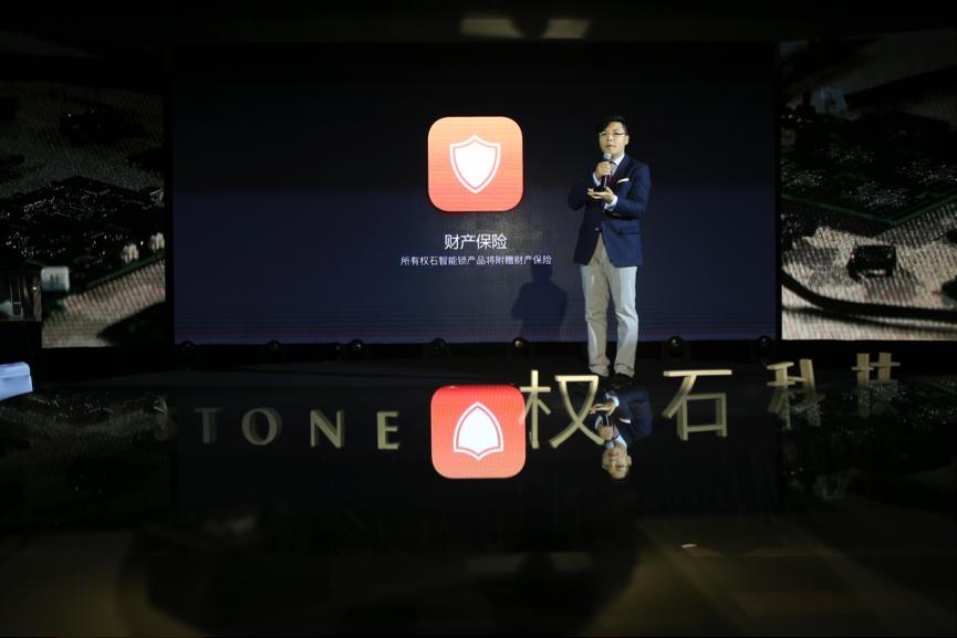 权石科技发布两款智能门锁 远程和密码排序为卖点