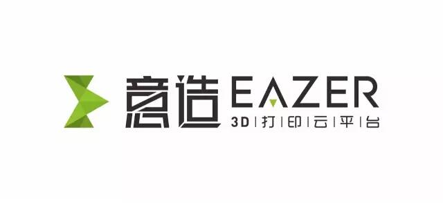 落地创意(武汉)科技有限公司确认参展2017ChinaJoyBTOB