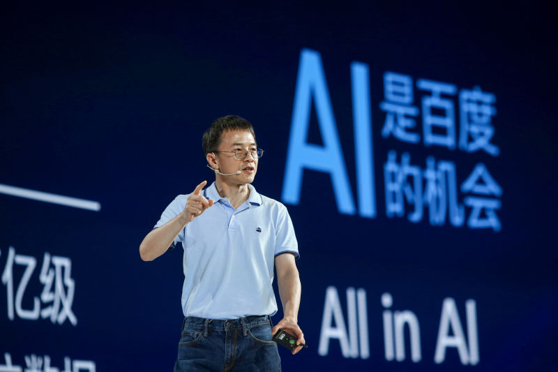 Baidu COO qi lu: artificial intelligence is an opportunity to China Baidu will into AI platform